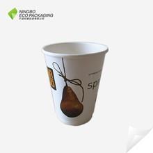High Quality Disposable Paper Cups and Lids 4oz 6oz 8oz 12oz 16oz 20oz Factory