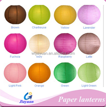 event & party supplies electric paper lanterns