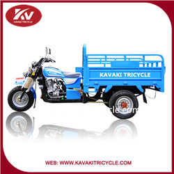 150cc /200cc New Cargo Tricycle /Three Wheel Motorcycle/ Three Wheel New Cargo Motorcycle Cheap For Sale In Guangzhou Factory