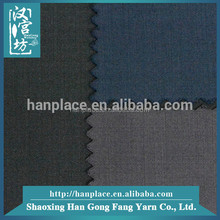 Wholesale fabric Designer fabric supplier T/V Fancy dress pants fabric
