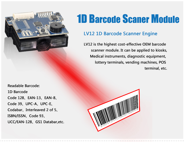 LV12 1D Barcode Scanner Module Low Power Consumption Reader Engine For Medical Industry