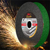 4'' Inch (105x1x16mm) Abrasive Cutting Wheel For Stainless Steel in factory