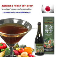 Enzyme drink is a high nutrition and high-quality drink that contained a long aging fermented extract more than 100 kinds of fr