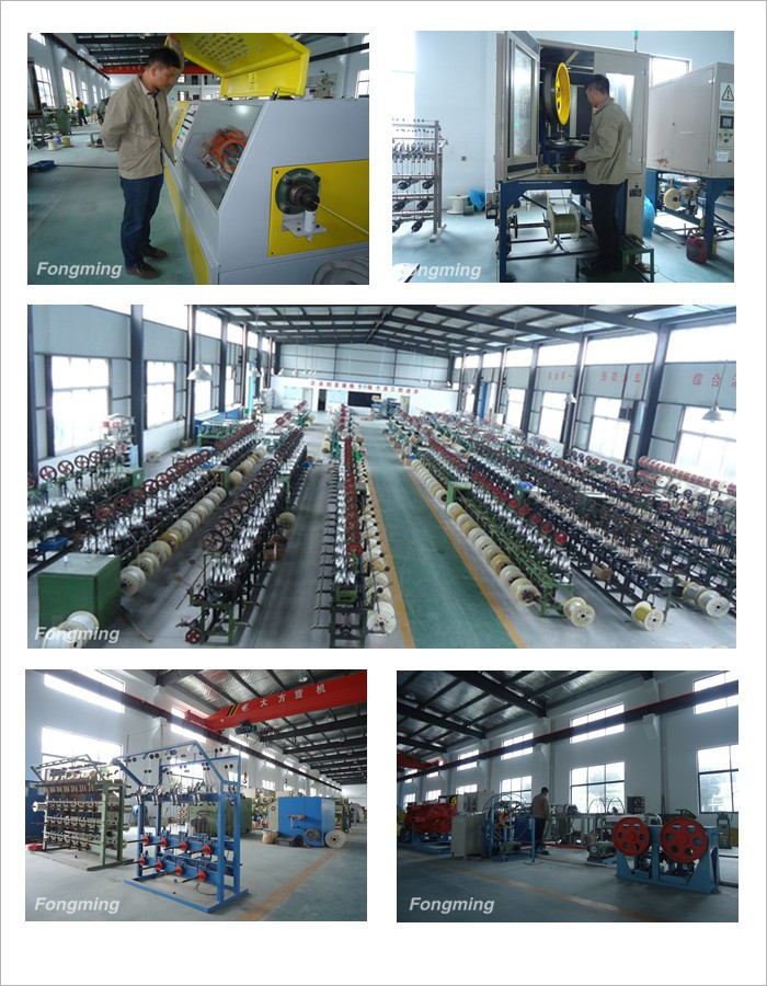 Fabrication Mobile Decoratif Electrique