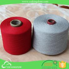Trade Assurance auto machine competitive price knitting cotton tape yarn