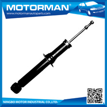 MOTORMAN-Chinese Front Shock Absorber 48510-59015 KYB:341159