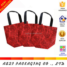 100% biodegradable reusable eco small cute pp non woven polypropylene bag