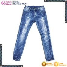 Blue color washed cutting high waist custom fashion jeans for women