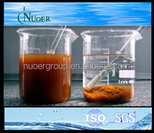 dyeing water treatment, High efficiency Nonionic PAM, textile WWPT flocculant, sludge dewatering, Polyacrylamide,