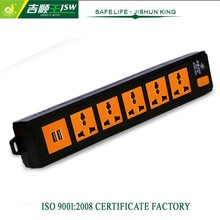 New Product For 2014 Best Power 5 outlets power strip with 2 usb charger