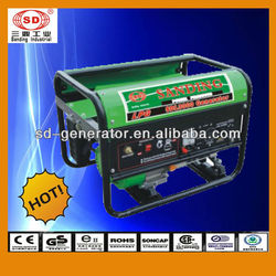 LPG/NG (230V/50hz) Generator of Chongqing