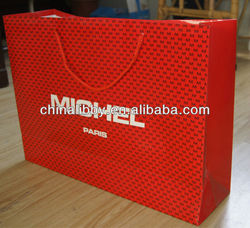 Boutique advertising paper shopping bag