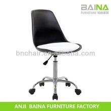 Hot sale low price fashion pp bar stool