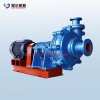 Centrifugal ash slurry pump