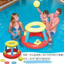 PVC inflatable basketball set ring toss game, inflatable water basketball stand ring toss game