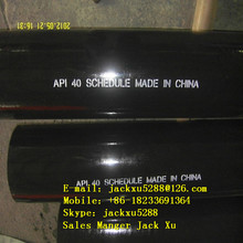 tubería de acero sin costura laminados en caliente de gas y petróleo