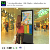 Hot selling 46inch waterproof high brightness outdoor LCD advertising display