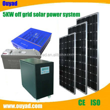 5KW 10KW 15kw high efficency solar panel system price / off grid solar power generator for home
