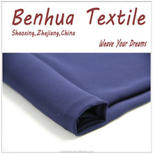 100% T Woven Polyester High Twist 75D Chiffon Fabric For Dress