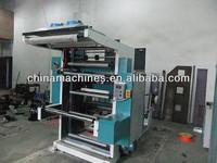 2 colour flexo printing machine Paper Cup Flexo Printing Machine price list cost paper coffee cup printing machine