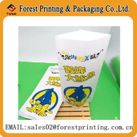 High Quality French Fries bag,Greaseproof Paper Bag,Food Bag