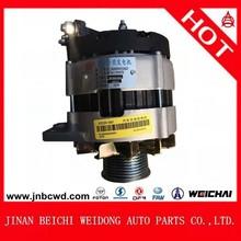 generator,alternator,dynamo motor,Auto and machinery generator WD.612600090206D ,alterntor assembly
