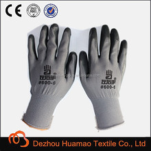 13g nylon nitrile glove/car fix glove/nitrile coated glove