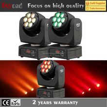 hot selling products china supplier effect stage light for dj stage