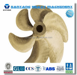 Marine bronze propeller For Sale CU1 CU2 CU3 CU4