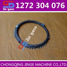 S6-90/5S-111GP/5S-150GP Gear Wheel Synchronizer Ring 1272304076 for YUTONG Bus