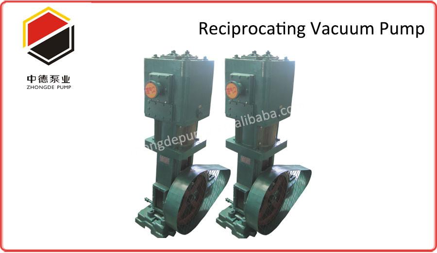 Reciprocating-vacuum-pump-4.jpg