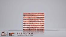Environmental-friendly artificial thin face brick