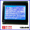 low price graphic 128x64 lcd display module with blue screen