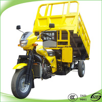 200cc water cooling three wheels dump vehicles