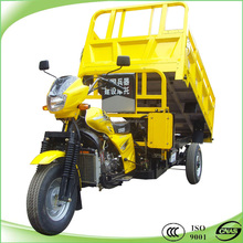 200cc water cooling three wheels dump vehicles