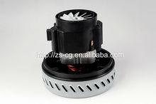 wet-dry motor for vacuum cleaner