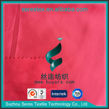 Wholesale High Quality Dyed Imitated Memory Fabric