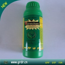 New Anthelminthic veterinary medicine 10% Albendazole suspension Specifications 1.16years history in animal medicine