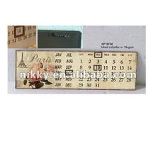 Vintage royal pattern metal magnetic calendar