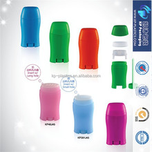High Quality 50g Stick Deodorant Container Factory