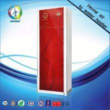 water heater agent heat pump air water all-in-one air source heat pump