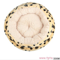 Comfortable & Soft Beanbag Sofa Bed For Pet Dog