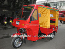 Best African popular 175cc three wheel motorcycle