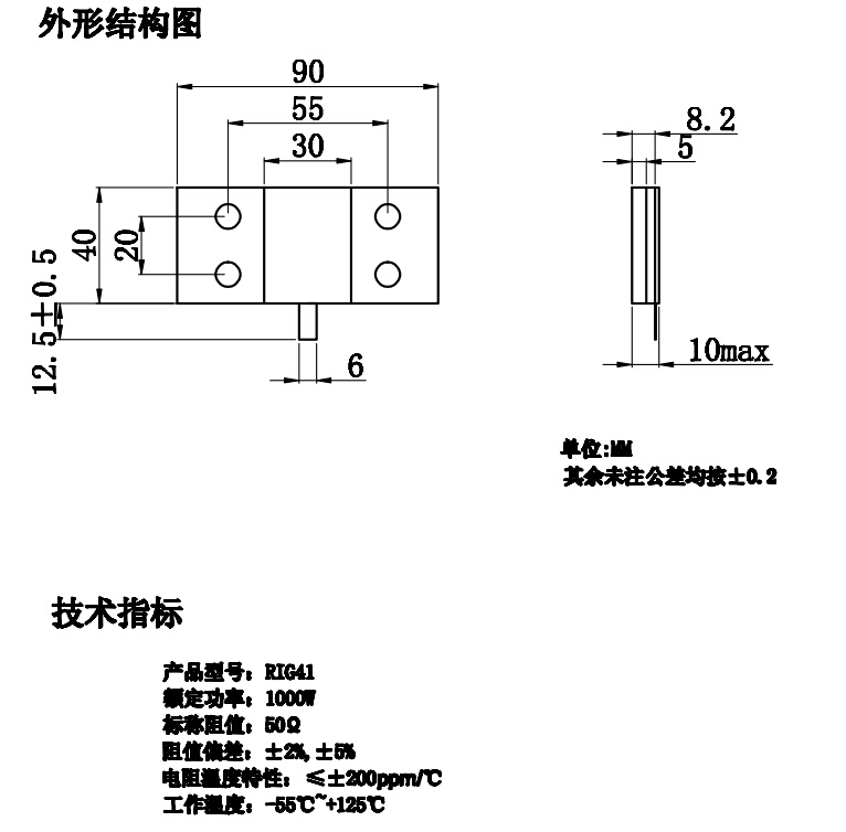 rig42 1000w 50r ceramic resistor 800w rf resistor variable