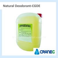 High Efficiency Industrial Odor Removal Natural Deodorant