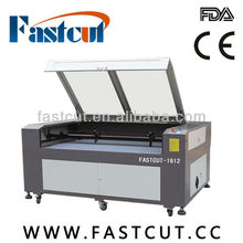 FASTCUT1612 cnc laser cutting machine great router for embroidery great quality high precision