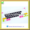 wholesale silicone colored rubber keyboard cover for macbook