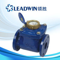 horizontal woltman Detachable Liquid Sealed Type Water Meter