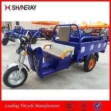 Shineray 110cc three wheel tricycle cargo, 100cc cargo tricycle