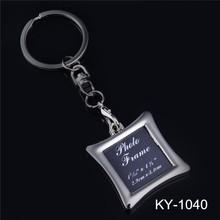Wholesale cheap metal photo frame keychain custom keychain for souvenir gift